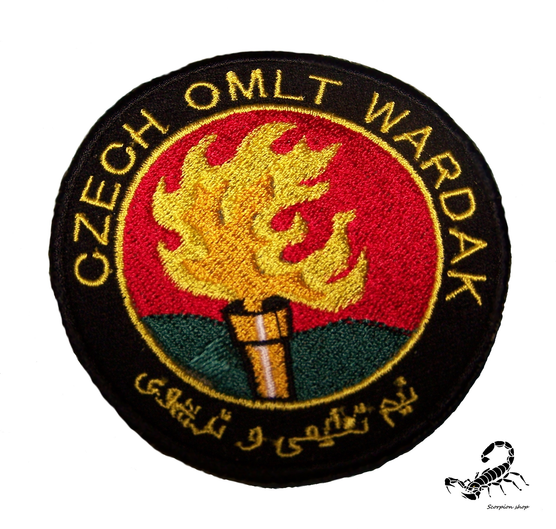 Czech OMLT Wardak